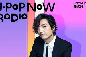 J-Pop Now Radio with Kentaro Ochiai 特集:BiSH