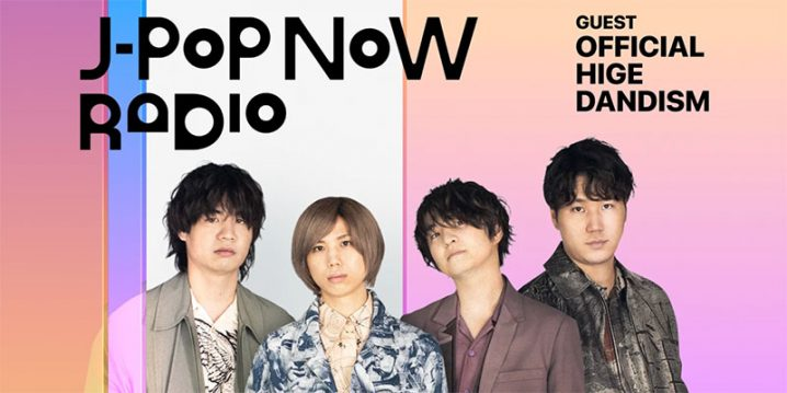 J-Pop Now Radio with Kentaro Ochiai ゲスト:Official髭男dism