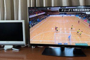 2台並べたシャープ製液晶テレビ