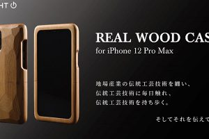 GRAPHT Real Wood Case for iPhone 12 Pro Max