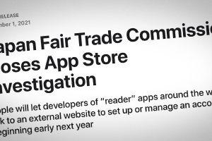 日本の公正取引委員会によるApp Storeの調査が終結