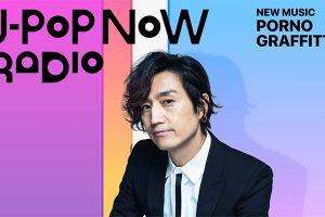 J-Pop Now Radio with Kentaro Ochiai 特集:ポルノグラフィティ