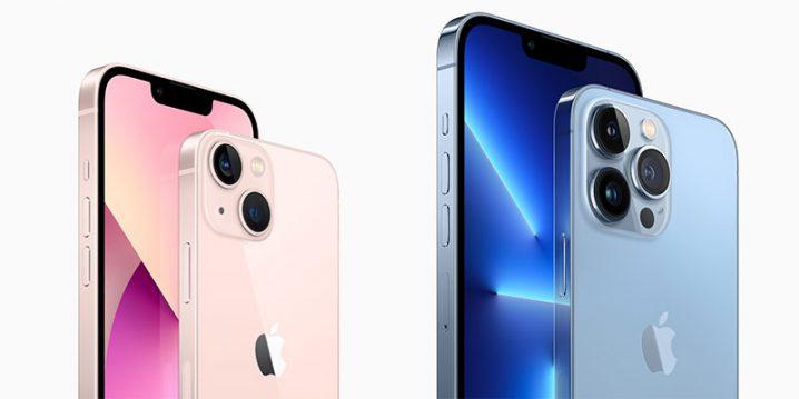 iPhone 13と13 mini、iPhone 13 Proと13 Pro Max