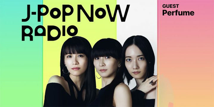 J-Pop Now Radio with Kentaro Ochiai ゲスト:Perfume