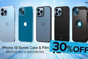 SpigenのiPhone 13発売記念セール