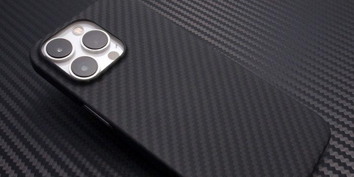 Deff DURO iPhone 13 Pro用