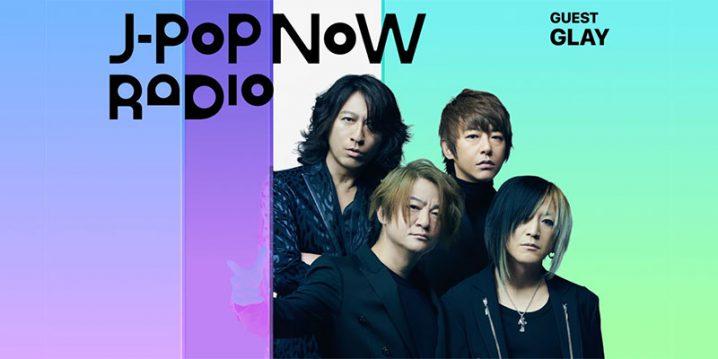 J-Pop Now Radio with Kentaro Ochiai 特集:GLAY