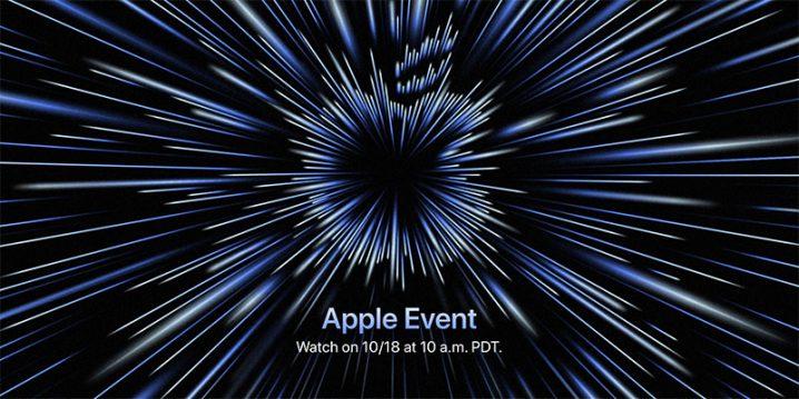 2021年10月のAppleイベント